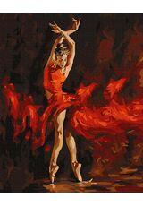 Passionate dance