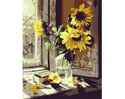 Sunflowers on the window